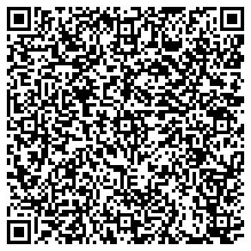 QR-код с контактной информацией организации Автошкола «Драйвинг», ЧП