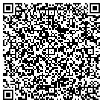 QR-код с контактной информацией организации Профи-драйв, ООО
