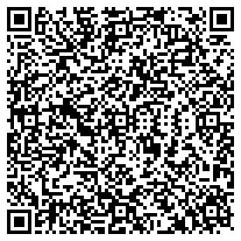 QR-код с контактной информацией организации СНАУ, ООО