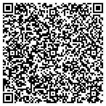 QR-код с контактной информацией организации Студия творческого развития