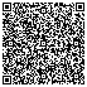 QR-код с контактной информацией организации Батик Платки и Шарфы, ЧП