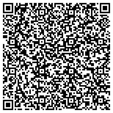 QR-код с контактной информацией организации Нейл-Арт центр Веры Лавровой, ЧП