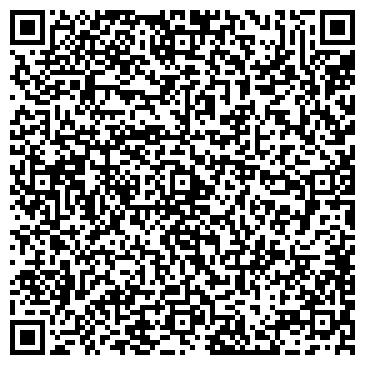 QR-код с контактной информацией организации XDT Dance Studio, ЧП
