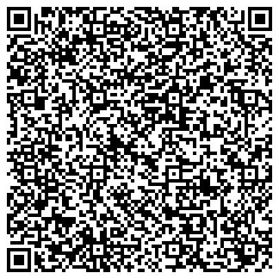 QR-код с контактной информацией организации Студия Виктори, ООО ( Учебный Центр Чернигов )