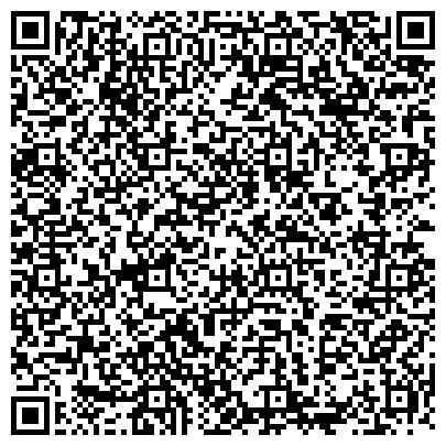 QR-код с контактной информацией организации Универсал Талк, (Центр иностранных языков), Компания (Universal Talk)