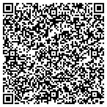 QR-код с контактной информацией организации Детский центр Лидер, Компания