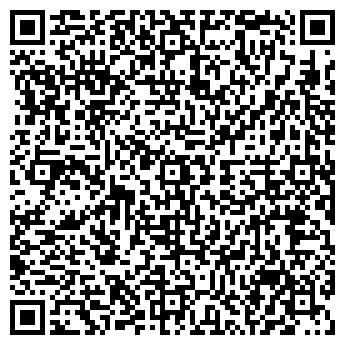QR-код с контактной информацией организации БТС Кидс, ЧП