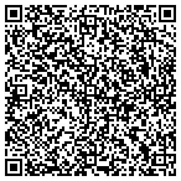 QR-код с контактной информацией организации Арт студия LEONARDO, ЧП