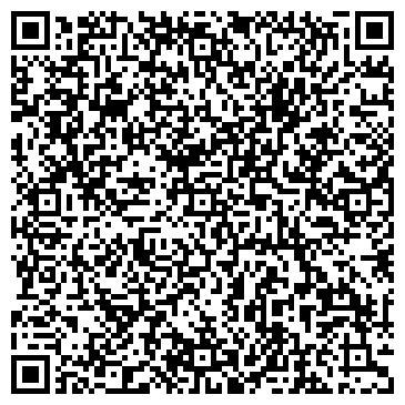 QR-код с контактной информацией организации Школа красоты Салон-Студия Арт, ООО
