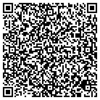 QR-код с контактной информацией организации Краса-Трейд, ООО