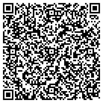 QR-код с контактной информацией организации Штрих, ЧП