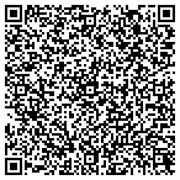 QR-код с контактной информацией организации Учебный центр S&A GROUP, ООО