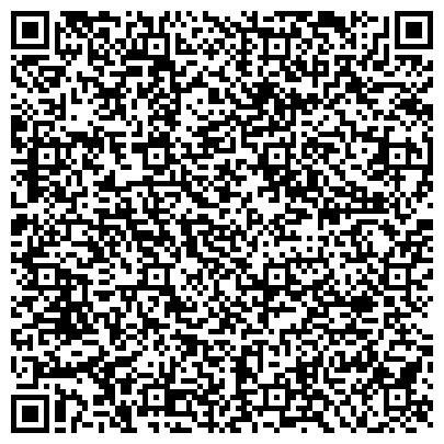 QR-код с контактной информацией организации Обучающая студия парикмахерского искусства Beauty, ЧП