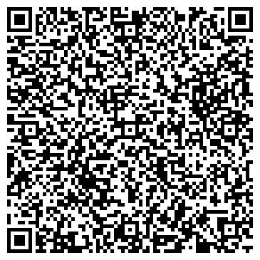 QR-код с контактной информацией организации Престиж, Учебный центр