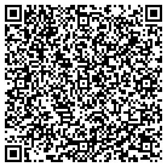 QR-код с контактной информацией организации Аркада, ЧАО