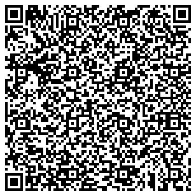 QR-код с контактной информацией организации Арт-лаборатория diMgo Lee, ООО