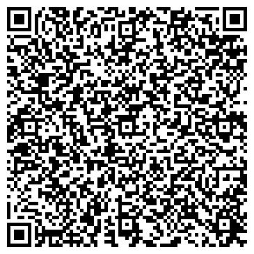 QR-код с контактной информацией организации Учебный центр Евростиль, ЧП