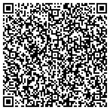 QR-код с контактной информацией организации Престиж декор студия,ЧП