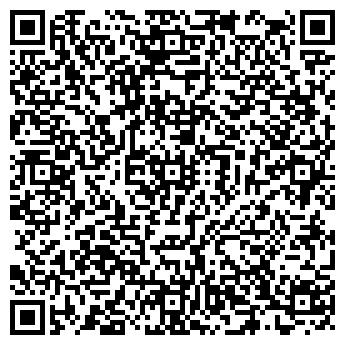 QR-код с контактной информацией организации Друзья, ЧП