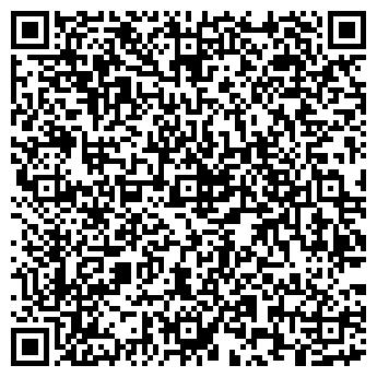 QR-код с контактной информацией организации We Make, СПД