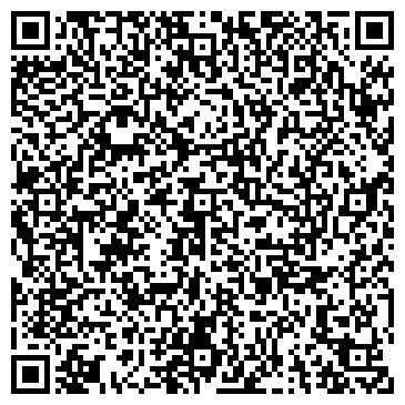 QR-код с контактной информацией организации Учебный центр Атлант, ООО