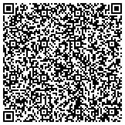 QR-код с контактной информацией организации Лэтс Гоу, ООО (курсы иностранных языков)