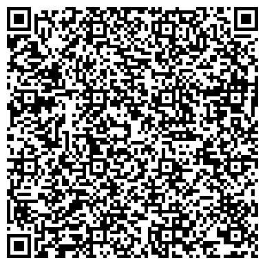 QR-код с контактной информацией организации Вавилон, ЧП (Babylon)