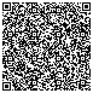 QR-код с контактной информацией организации Американская Академия Бизнес Английского, OOO