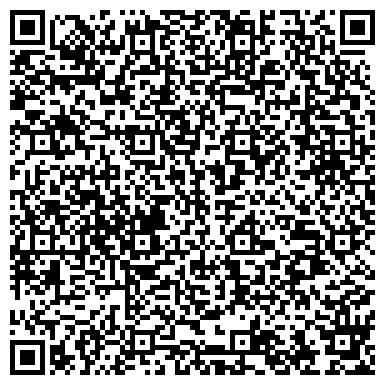 QR-код с контактной информацией организации Курсы английского языка BroadWay / Бродвей, Компания