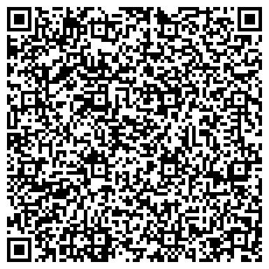 QR-код с контактной информацией организации Мафия Денс (Mafia Dance), ООО