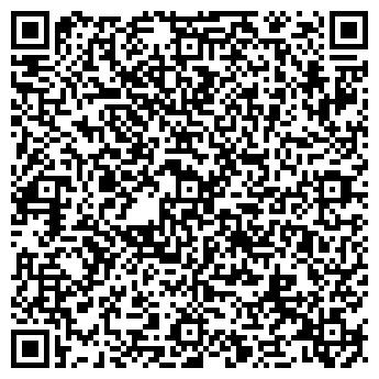 QR-код с контактной информацией организации Элен, Бюро переводов