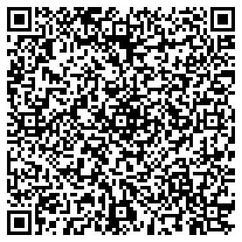 QR-код с контактной информацией организации Глобус,ООО