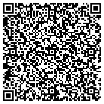 QR-код с контактной информацией организации Элит А+А, ООО