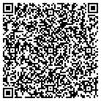 QR-код с контактной информацией организации Lucky School, ООО