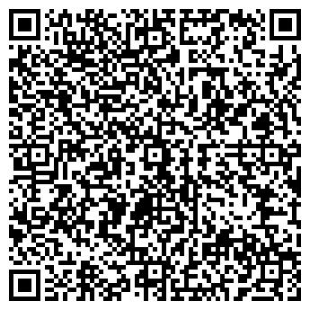 QR-код с контактной информацией организации Рахат Лукум, ООО