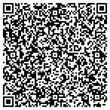 QR-код с контактной информацией организации Talk to me, Компания (Ток Ту Ми)