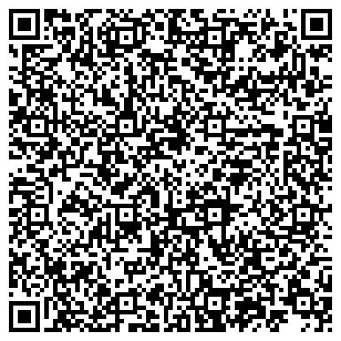 QR-код с контактной информацией организации Студия свадебного танца Арабеск, ЧП