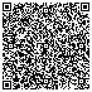 QR-код с контактной информацией организации Фит Леди, ООО