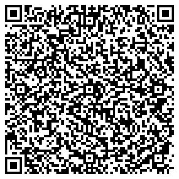 QR-код с контактной информацией организации ИНТЕРНЕШНЛ ЛЕНГВИДЖ КАМПАНИ, ООО