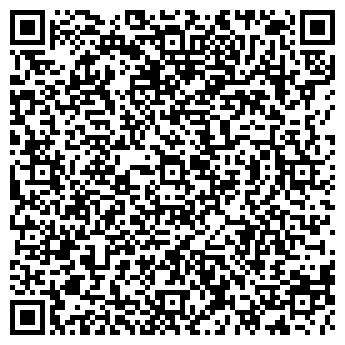 QR-код с контактной информацией организации Росенко Г.М., ФОП