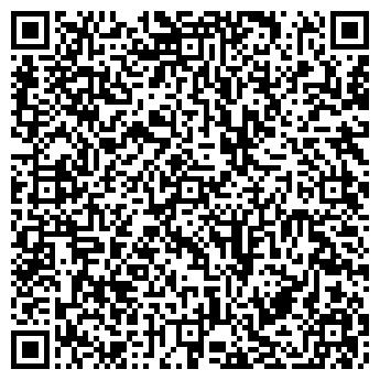 QR-код с контактной информацией организации Грация-S, ЧП