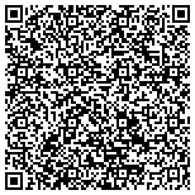 QR-код с контактной информацией организации Шаг за шагом, ООО (школа танцев Paso A Paso)