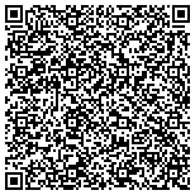 QR-код с контактной информацией организации Follow me, Компания (Фоллоу Ми)