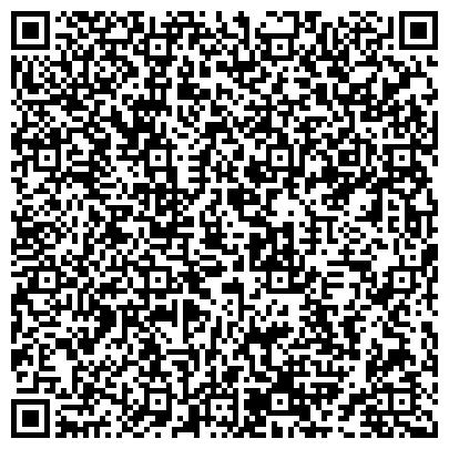 QR-код с контактной информацией организации Ал старс данс центр (All Stars Dance Centre), ЧП