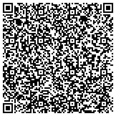 QR-код с контактной информацией организации Школа английского языка ОксфордКласс,ООО