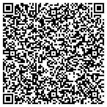 QR-код с контактной информацией организации Flash, Курсы Английского