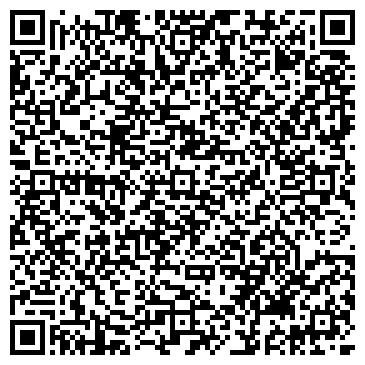 QR-код с контактной информацией организации Сhinese town / Чайнис Таун, ЧП