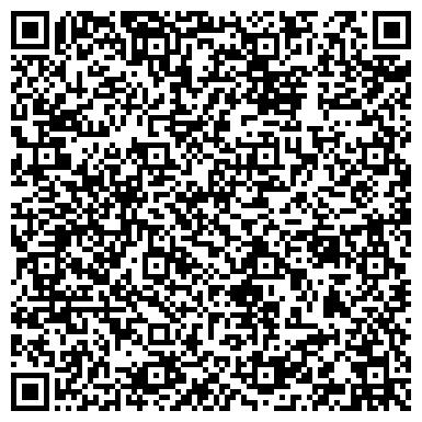 QR-код с контактной информацией организации Наращивание ресниц по японской технологии 3Д, ЧП