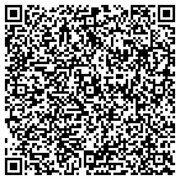 QR-код с контактной информацией организации Бюро переводов Лидер, ООО