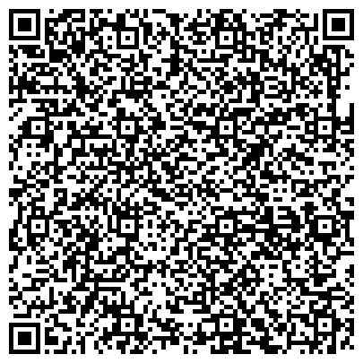 QR-код с контактной информацией организации Американ бюти интернешиен, ЧП (American Beauty international)